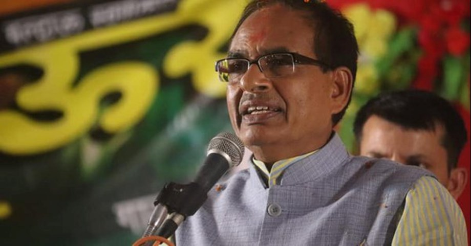Whoever comes to MP, stays on: Former MP CM Chouhan