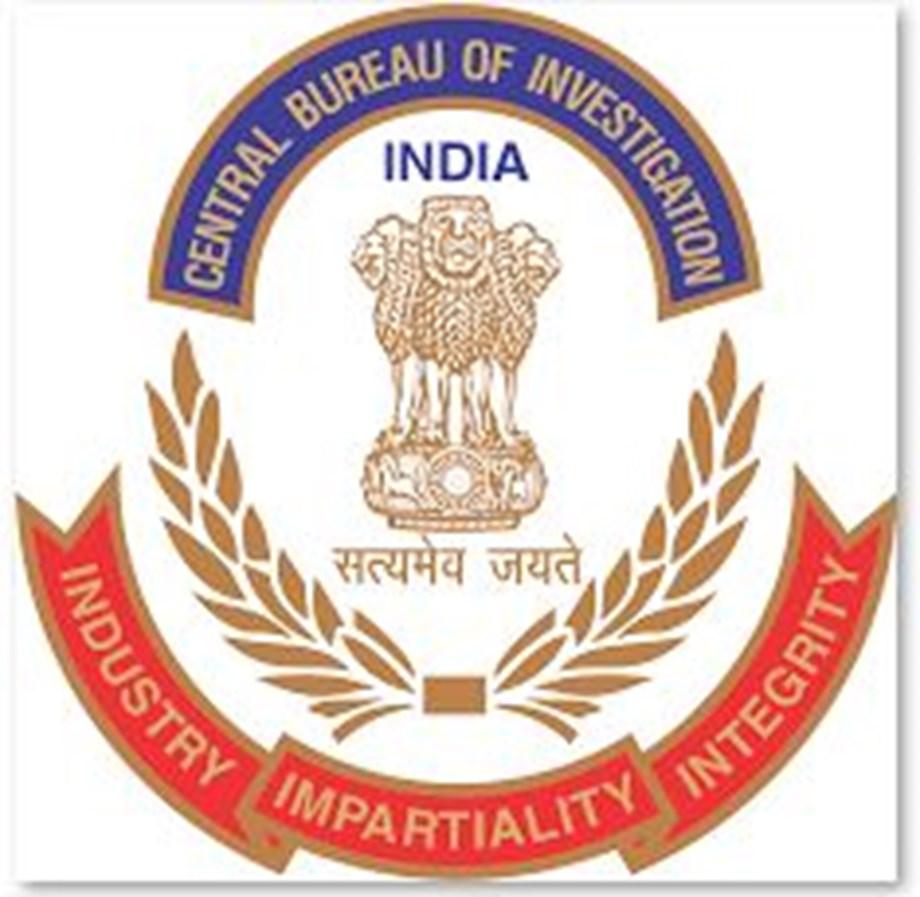 CBI arrests civil official posted at Indian Air Force  at Jamnagar