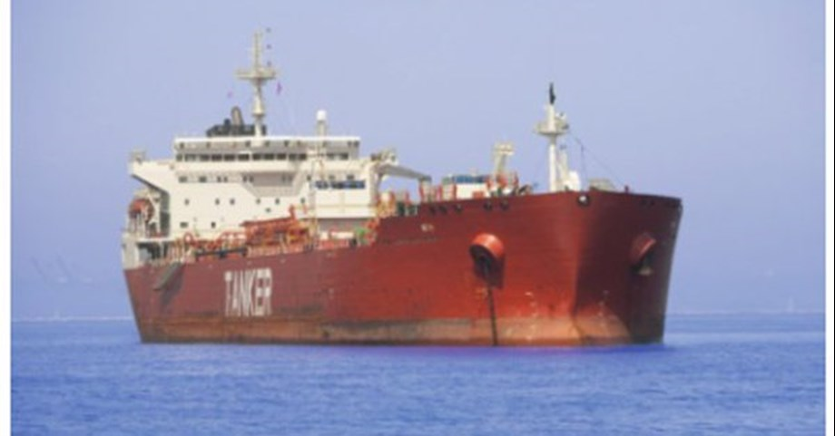 Iran says preventing export of oil will be 'very dangerous'