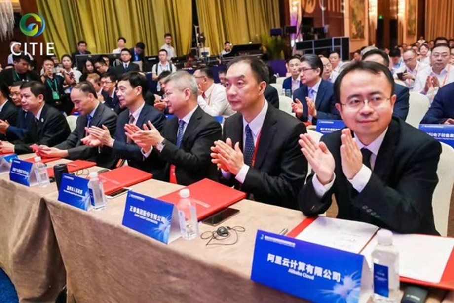 IoT and Smart Energy Takes Center Stage at CHINT CITIE Conference