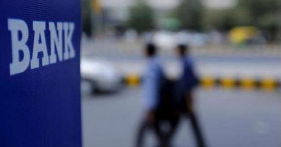 Karnataka Bank reports rise of 20 per cent in profit in Q2