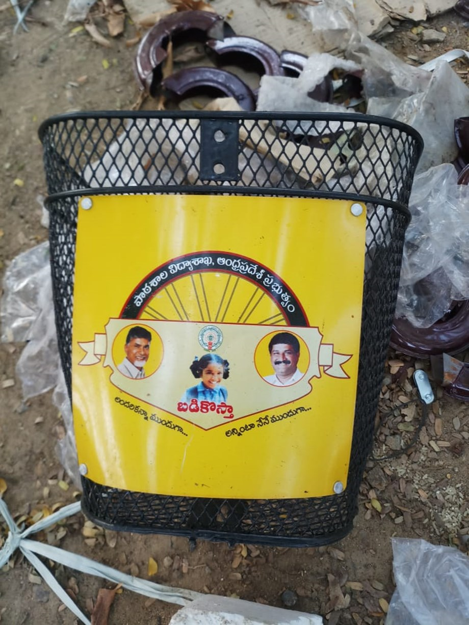 Amidst MCC in place for polls; cycles with TDP leaders images found in Andhra