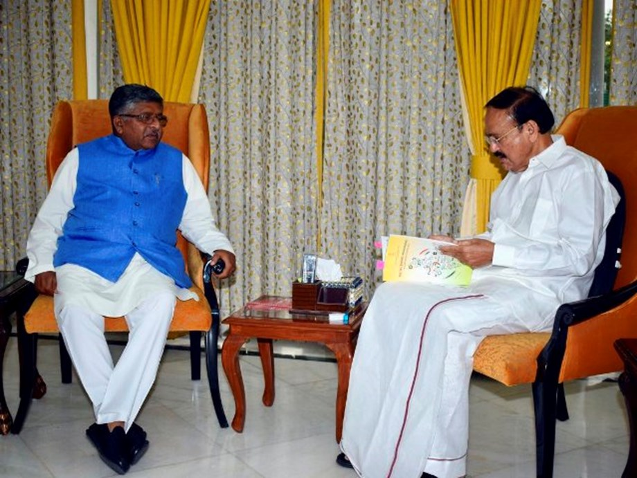 VP Naidu advises Ministers to take necessary steps to improve common man's life