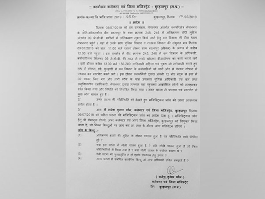 Magisterial enquiry ordered in firing on tribals in Madhya Pradesh