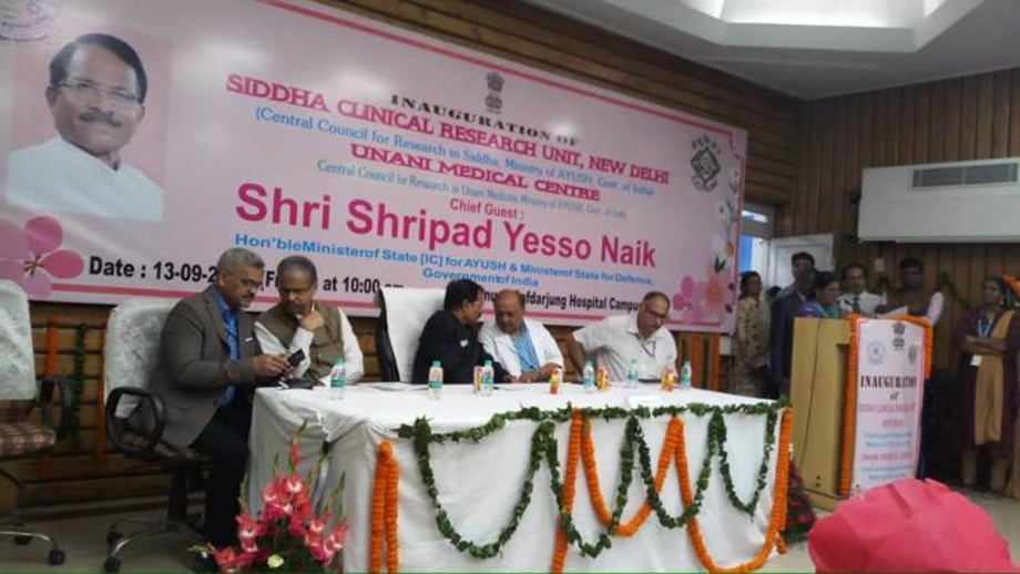 Unani and Siddha Centres to provide holistic healthcare at Safdarjung Hospital