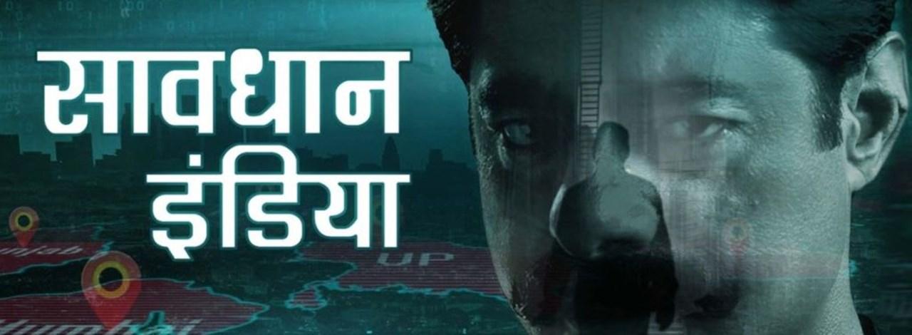 Sushant Singh happy and proud of 'Savdhaan India' season 2 crossing 100-episode mark