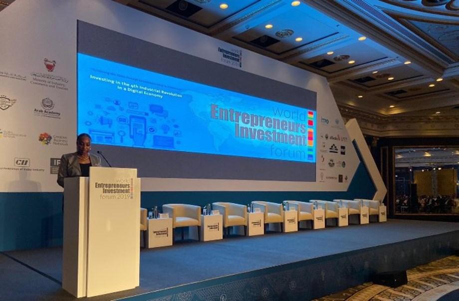 Global Forum held to promote investment in entrepreneurship, innovation in Bahrain
