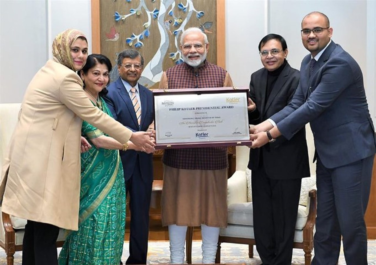 Modi gets Philip Kotler award for 'outstanding leadership for the nation'