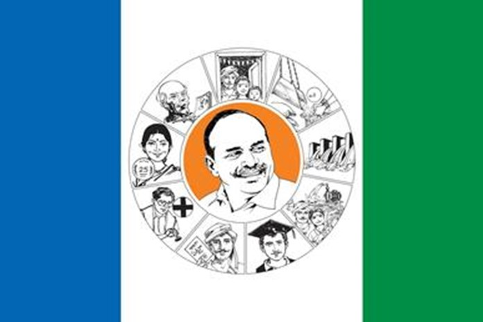YSR politician files complaint against objectionable content on social media