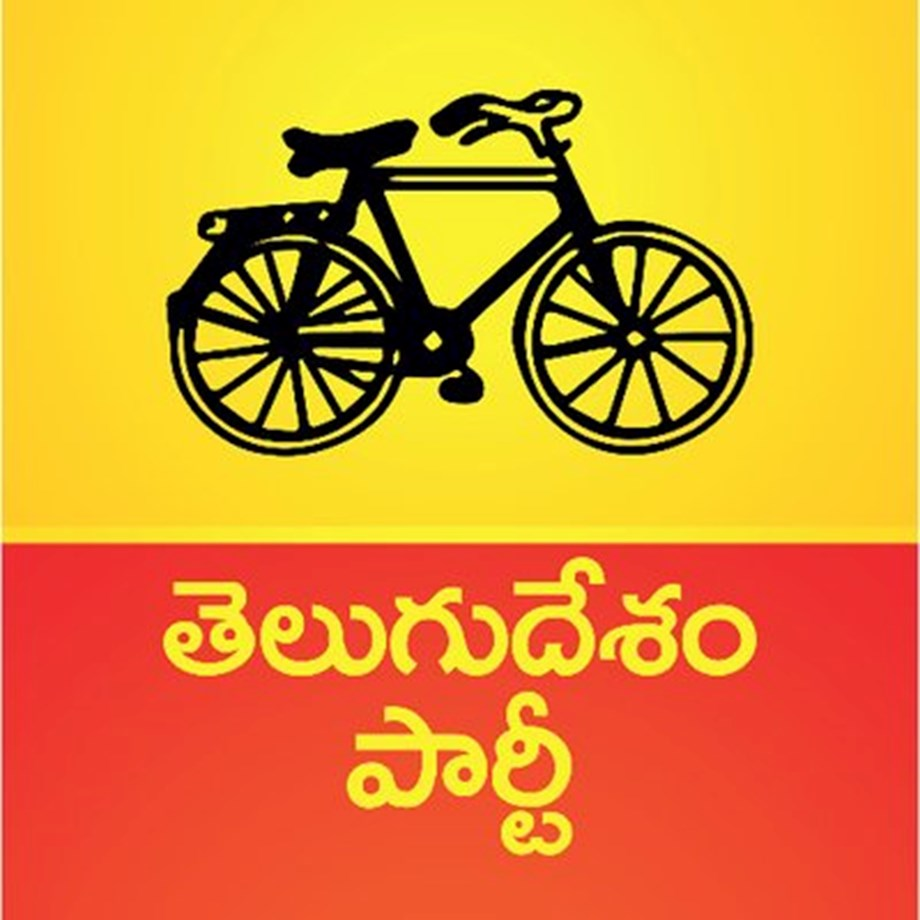 TDP promises Rs 2 lakhs to every family in Andhra in 2019 poll manifesto