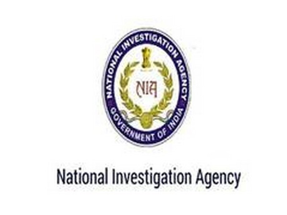 NIA files supplementary charge sheet against 7 in arms case of banned Naxal group PLFI