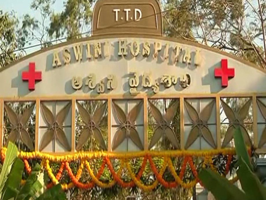 Remodelled Aswini Hospital inaugurated at Tirumala
