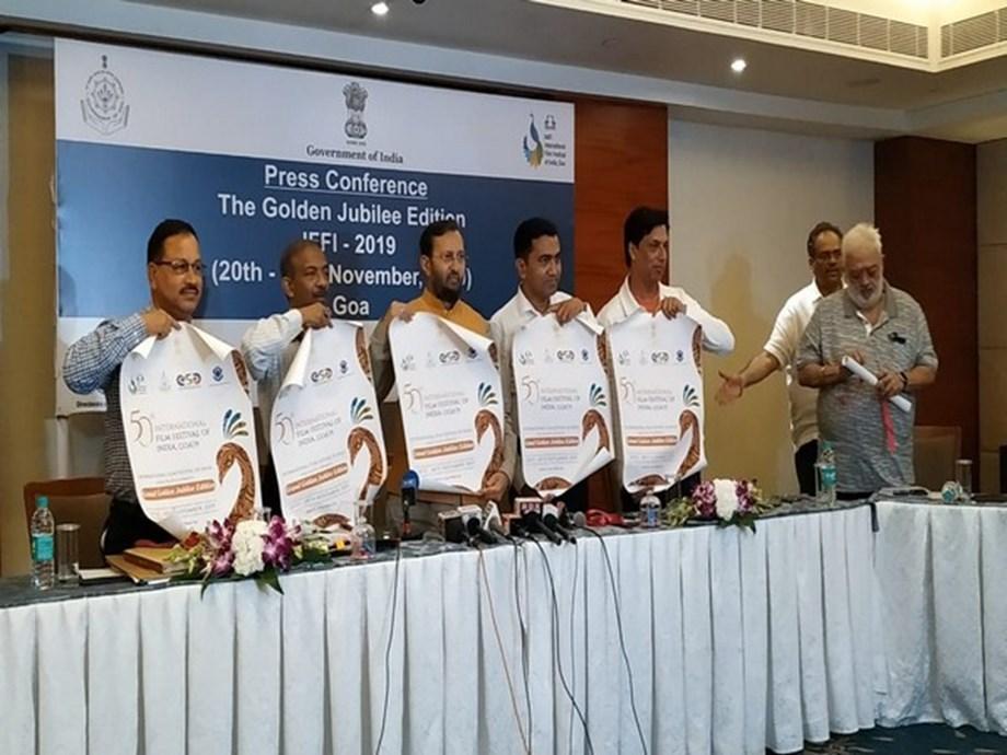 Panaji: Prakash Javadekar chairs IFFI 2019 meet