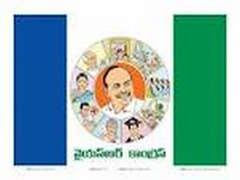AP: Three YSRCP leaders file nominations for MLC seats