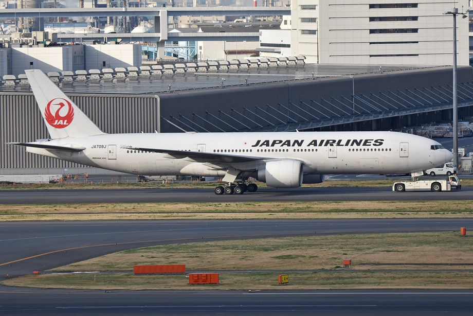 US fines Japan Airlines USD 300,000 over long flight delays