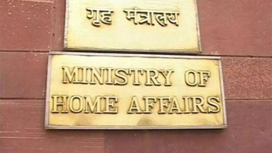 Govt institutes Subhash Chandra Bose Aapda Prabandhan Puraskar 2020
