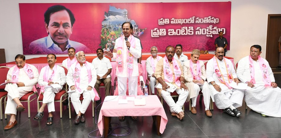 TRS working to alter political formation; wants BJP, Congress 'mukt' nation