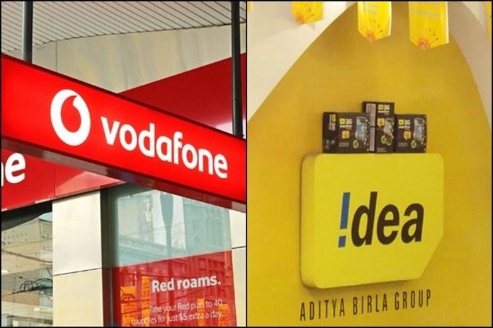 Vodafone-Idea AGM on Dec 22
