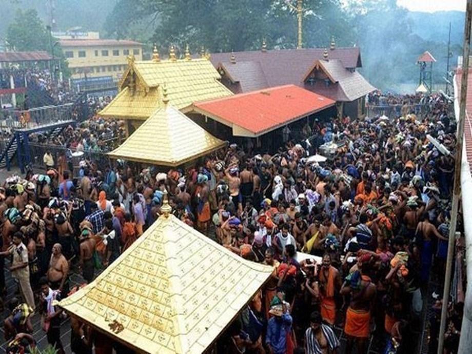 Women's rights activist Trupti Desai reaches Kochi, to visit Sabarimala to offer prayers at Lord Ayyappa shrine