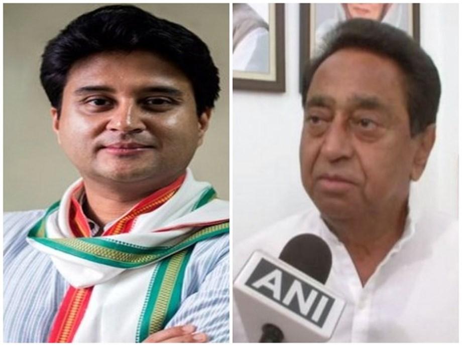 Congress downplays Kamal Nath-Scindia spar, BJP says MP govt failed
