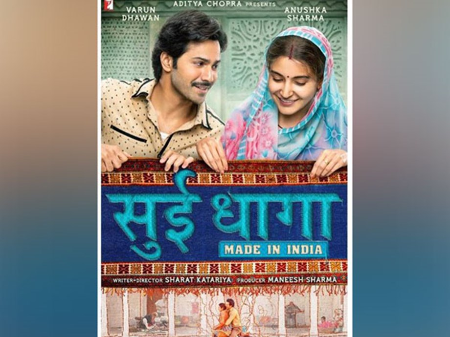 Bollywood film 'Sui Dhaaga' to compete at Shanghai International Film Festival
