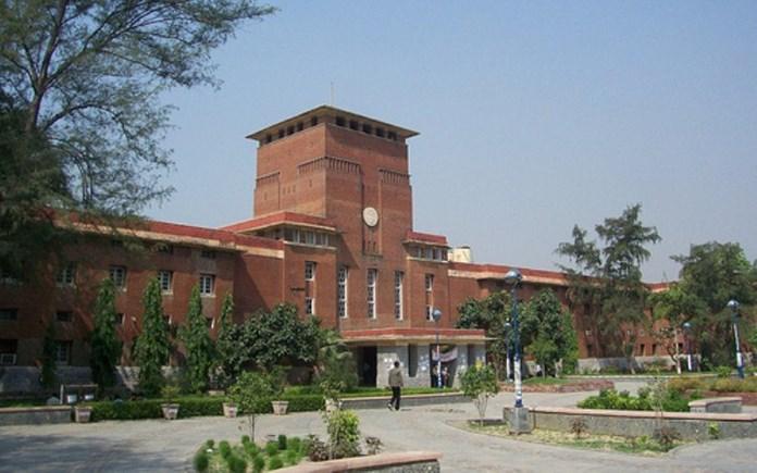 DU initiates inquiry against principal over financial irregularities