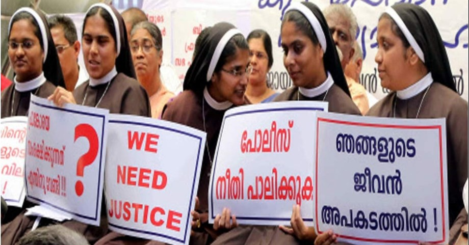 Kerala Bishops' Council claims image of entire church being tarnished