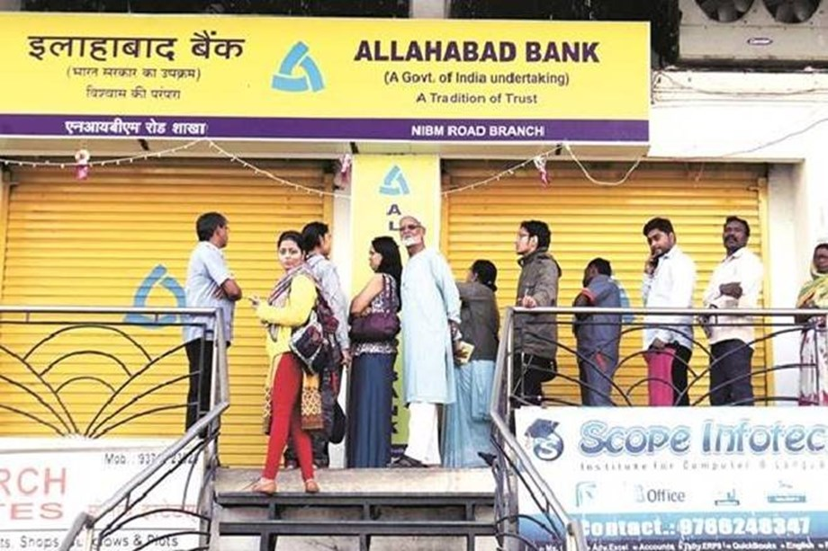 Govt could pump Rs 50K cr additional capital in PSU banks