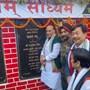 Rajnath Singh calls to boost border infrastructure while inaugurating Sisseri bridge