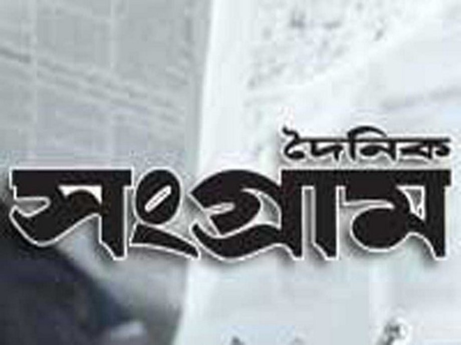 Editor of Bangla daily placed on 3-day remand after reporting executed leader as 'martyr'
