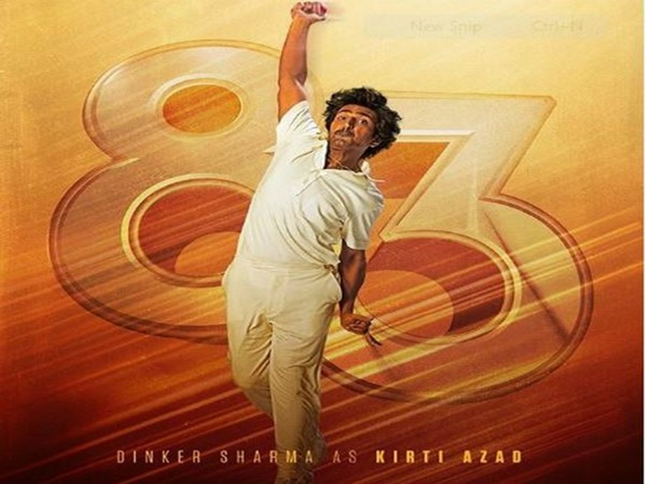 Ranveer Singh introduces Dinker Sharma as Kirti Azad in '83' character poster