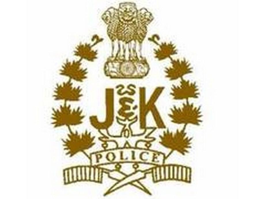 J-K admn strips Davinder Singh of Sher-e-Kashmir police medal