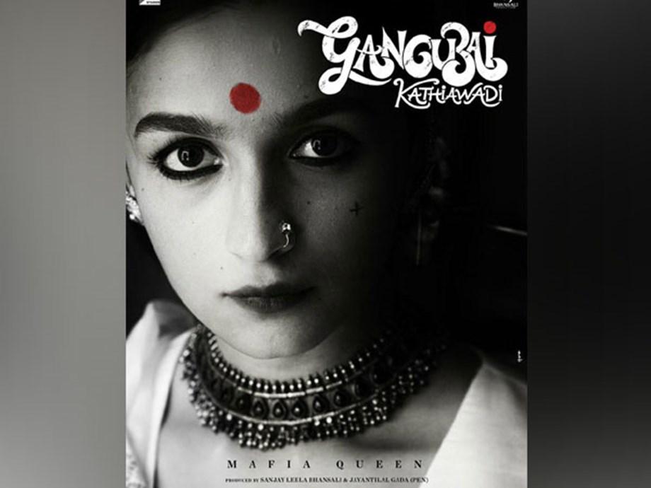 Poster of 'Gangubai Kahthiawadi' gets warm response, Alia Bhatt thanks fans