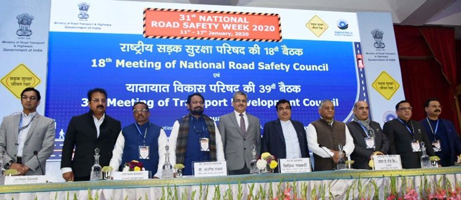 Nitin Gadkari emphasizes combined efforts to curb road accidents