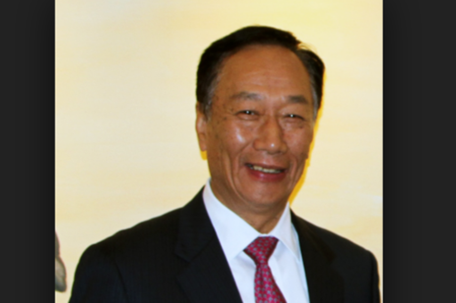 Foxconn chief confirms participation in presidential race