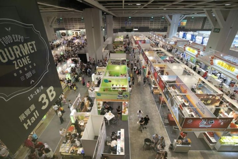 Over 2,100 global exhibitors present products at four HKTDC fairs