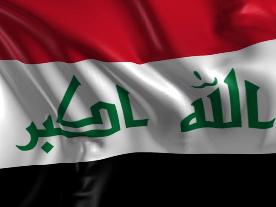 Iraq takes security measures following mysterious blasts