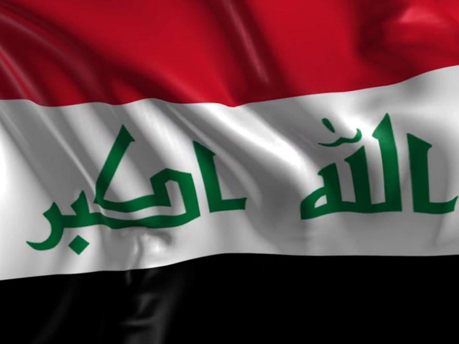 Blasts from Iraqi militia weapons depot injures 14