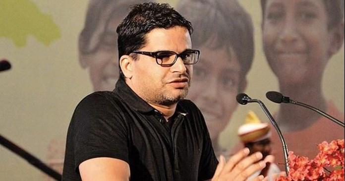 BJP, ABVP demand Prashant Kishor's arrest for breaking code of conduct