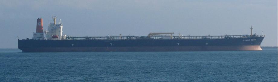Iran seizes UAE flagged tanker in Strait of Hormuz over diesel smuggling