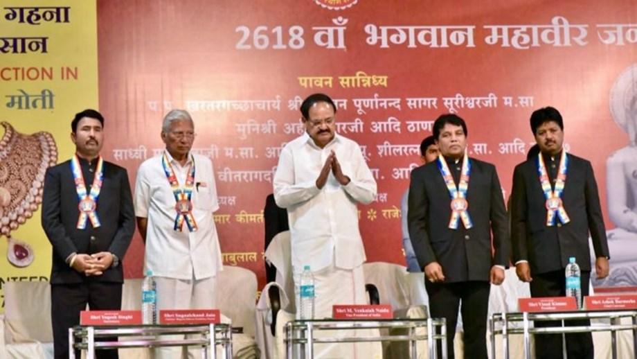 Bhagwan Mahaveer's messages illuminated path of righteousness, honesty: VP Naidu