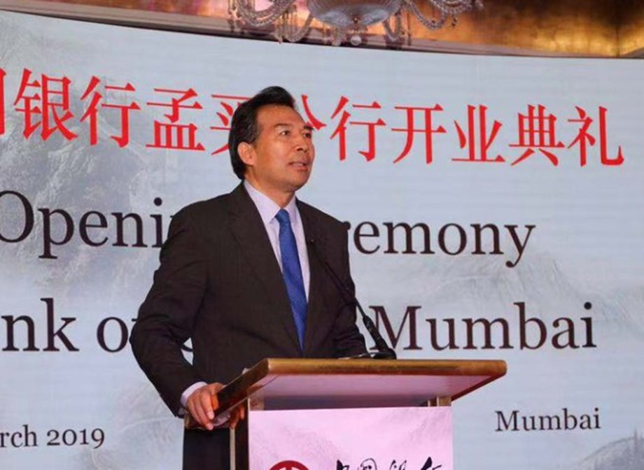 India and China should break 'strange circle' of ups and downs: Chinese Minister