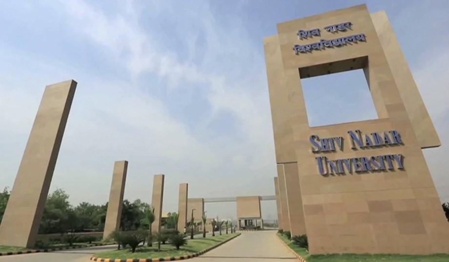 Shiv Nadar University Celebrates Its Fifth Convocation
