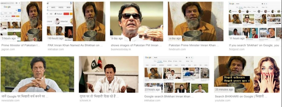 Try searching 'bhikhari', Google ends up with Imran Khan's image