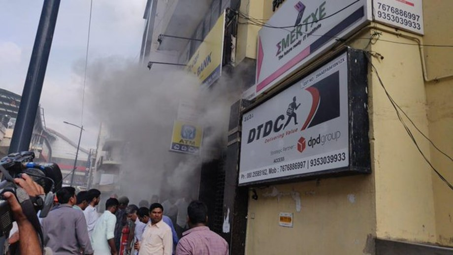 Bengaluru: 'Massive' fire in UCO Bank building; several feared trapped - media