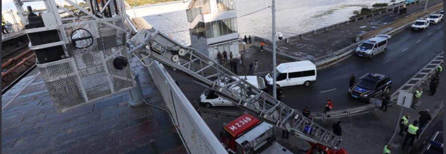 Watch: Bomb threat at Metro Bridge in Kyiv; special operation launched
