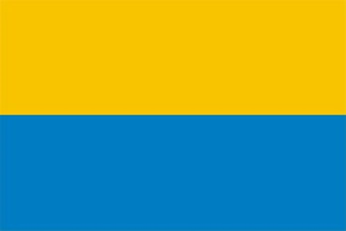 European Commission provides assistance of over USD 500 mn to Ukraine