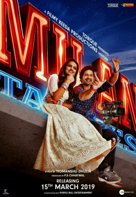 'Milan Talkies' starring Ali Fazal to hit screens on March 15