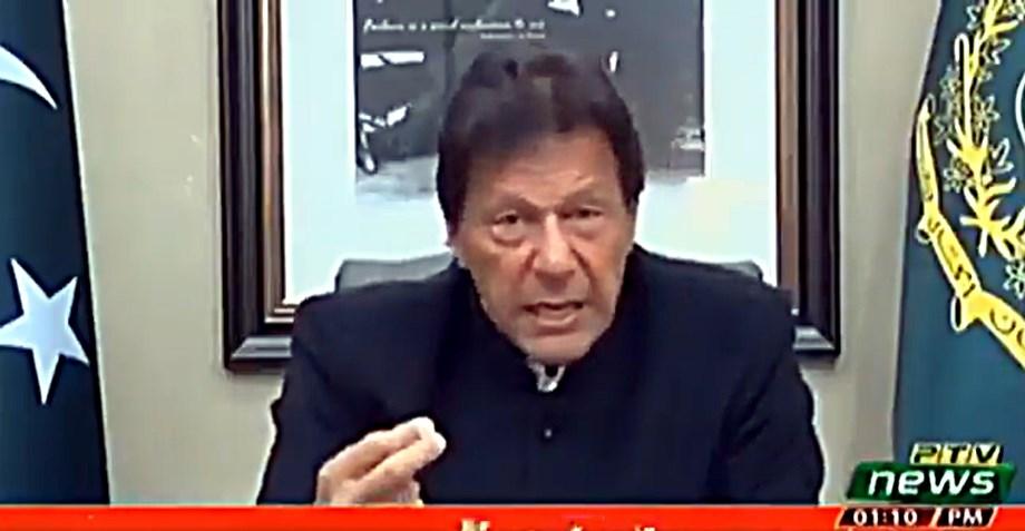 Pak Oppn gives Imran Khan 48-hr ultimatum to resign