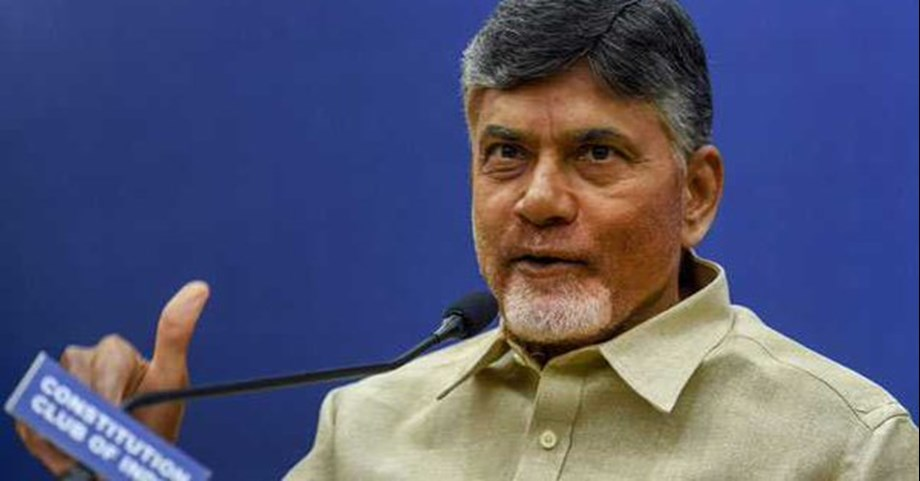 MEA nod to Andhra Pradesh 15 people delegation for Davos meet from Jan 20